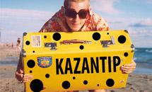 Что такое Каzантип (Республика Z)?