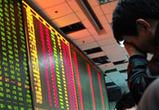 Торги на РТС и ММВБ завершились рекордным падением