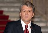 В.Ющенко обвинил РФ в дестабилизации обстановки на Украине