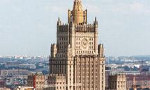 Россия совершила демарш по отношению к международному сообществу
