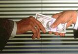 Банк России будет рефинансировать банки под кредиты ГУПам