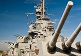 """""""Коммерсант"""" узнал о размещении в Ливии российской военно-морской базы"""