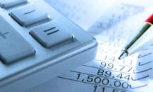 Центробанк повысил ставку рефинансирования до 12%