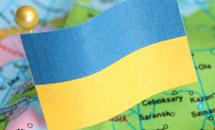 Новый украинский след в войне на Кавказе