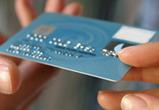 Кредитная профнепригодность