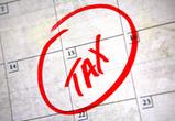 Налог на прибыль пошел на убыль