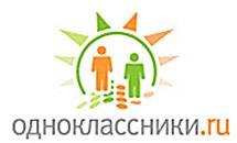 """В """"Народном голосовании"""" """"Премии Рунета"""" победили """"Одноклассники"""""""