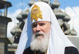 Патриарх воссоединения: скончался Алексий Второй