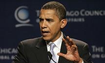 Обама определился с отношением к России