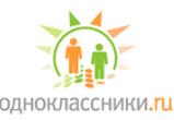 """Пользователи объявят бойкот """"Одноклассникам"""""""
