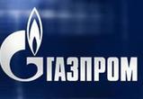 Газпром упал максимально
