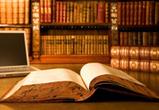 Кризис заставит читать книги
