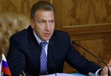 Государство поможет российским банкам