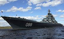 """Экипаж """"Петра Великого"""" задержал 10 сомалийских пиратов"""
