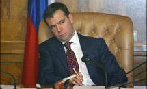Медведев меняет губернаторов