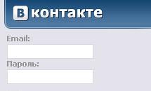 """В контакте"" обогнала ""Одноклассников"""