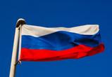 У посольства России устроили провокацию