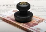 Банк России завершил девальвацию рубля