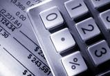 ВЭБу разрешат игры с деньгами «молчунов»