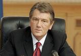Верховная Рада назначила Ющенко дату ухода
