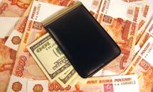 Россияне избавляются от долларов