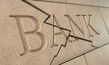 Зафиксирован случай исчезновения банка