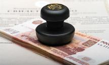 Медведев утвердил бюджет на 2009 год