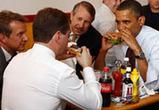 Обама с Медведевым позавтракали бургерами за 20 долларов