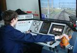 Машинисты Воронежа будут обучаться на 3D тренажерах