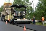 В 2013 году ремонт воронежских дорог обойдется почти в шесть  миллиардов рублей