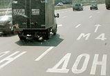 Стоимость строительства дорог в России завышена