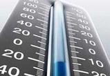 На следующей неделе в Воронеже произойдет резкое похолодание