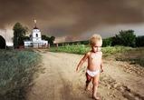 Выставка фотографий «Близкое и далекое»