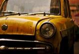 Воронежский регион лидирует по числу  старых машин