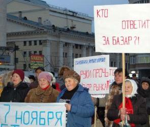 Мэр Воронежа снова встретился с предпринимателями Центрального рынка
