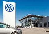 В Воронеже открылся новый автосалон Volkswagen