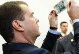 Зарплата президента России