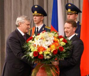 Выборы губернаторов в субъектах Российской Федерации