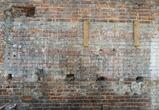 Стена Сталина