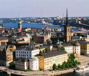 Отдых в Стокгольме