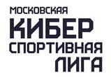 Шаг в будущее вместе с Московской Киберспортивной Лигой