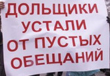 Горе-строителю Александру Чурсанову предъявят новое обвинение