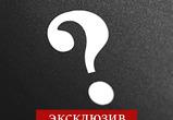 Зачем Воронежу нужен мэр?