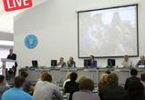 Форумы трудовых коллективов - прямая трансляция - ВИДЕО
