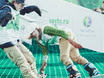 Большие Игры МЕГАФОНА в Воронеже  90486
