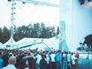 Большие Игры МЕГАФОНА в Воронеже  90525