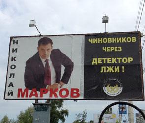 Глава Семилук Николай Марков задержан за взятку - ПОДРОБНОСТИ