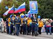 День города в центре Воронежа 92001