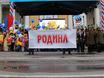 День города в центре Воронежа 92009