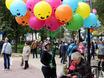День города в центре Воронежа 92034